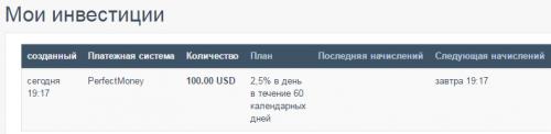 investitsii_500x122.png