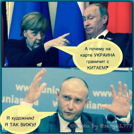 Яценюк в Лондоне провел встречу с министром обороны Великобритании Фэллоном - Цензор.НЕТ 6946