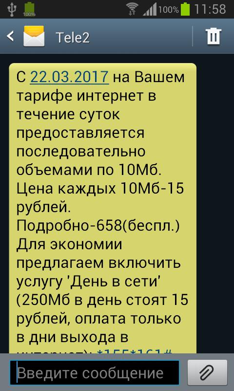 66f7d7379573bcf897e4714f11b4dc91.png