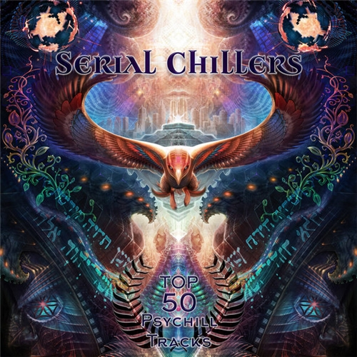 VA - DJ Zen - Serial Chillers (2017/FLAC) Altar Records