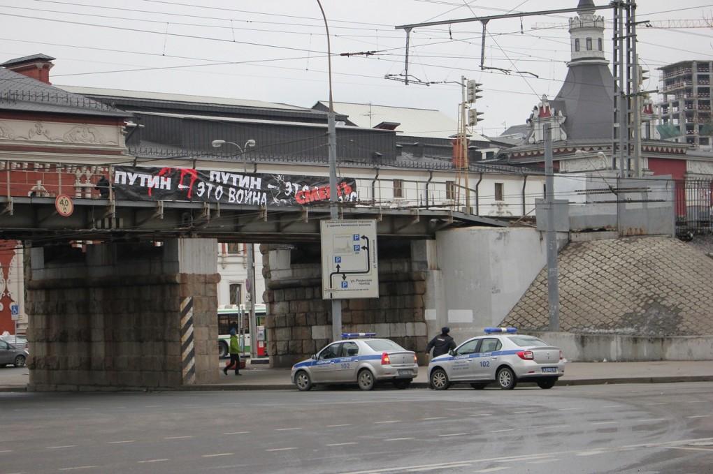 В Москве задержали активистов за баннер «Путин - это война