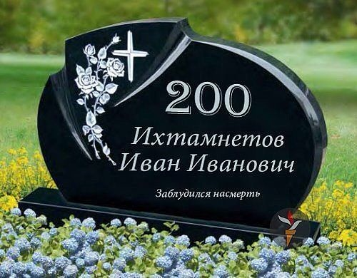 Минобороны РФ подтвердило гибель военного в Сирии - Цензор.НЕТ 1368