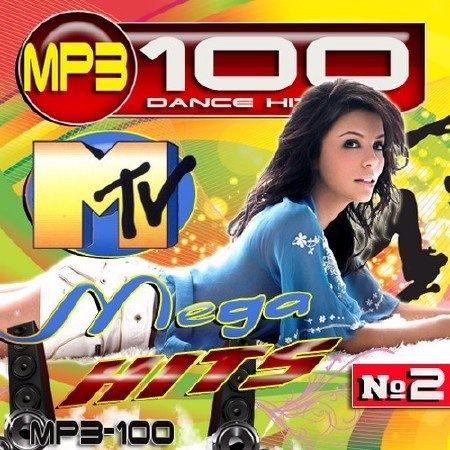 Сборник - Mega hits №2 (2017)