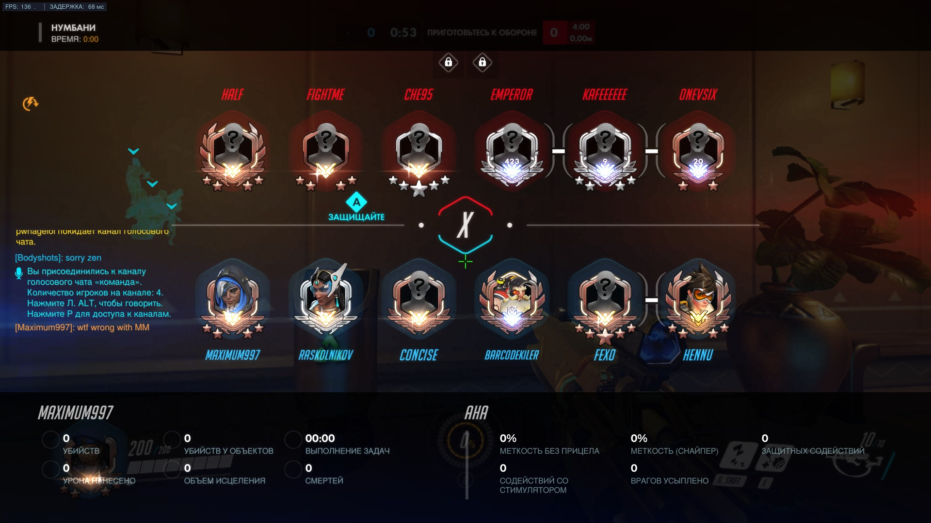 overwatch matchmaking is still terrible