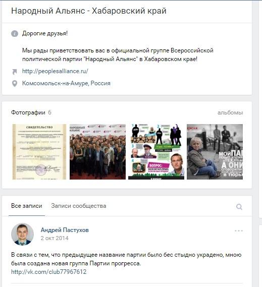 Нар.Альянс Пастухов.jpg