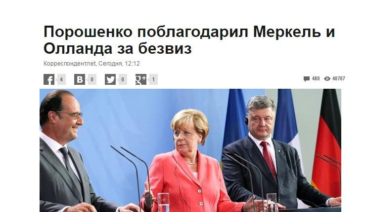 Еще США за жавелины, Гаагу за решение в пользу Украины по 3 лярдам и всех, кто эти три года переживал за Пецю.jpg