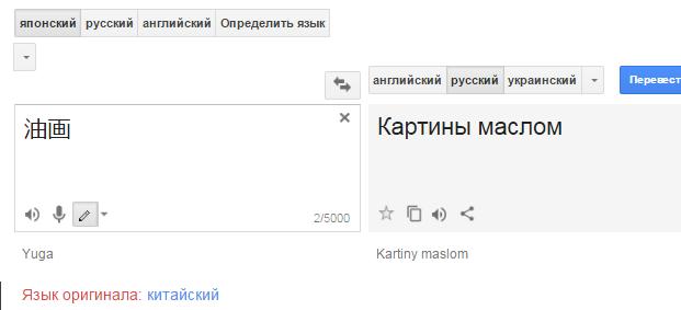 54545вукн.PNG