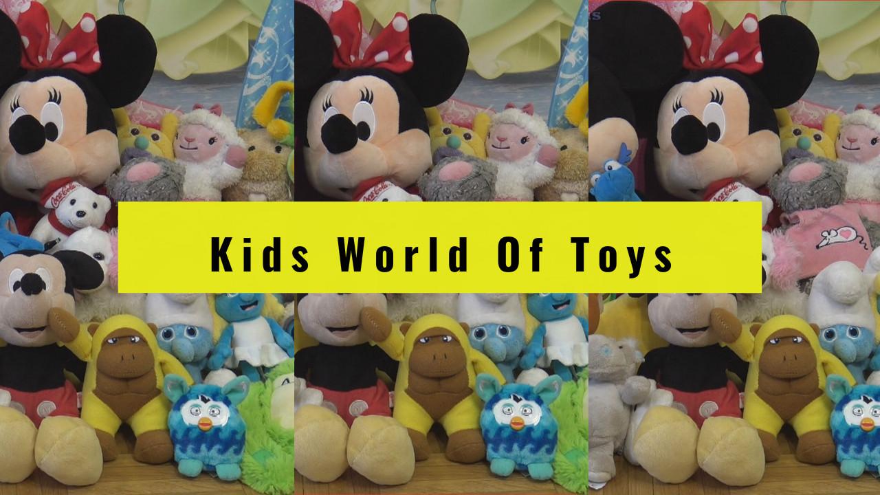 Kids World Of Toys - 1