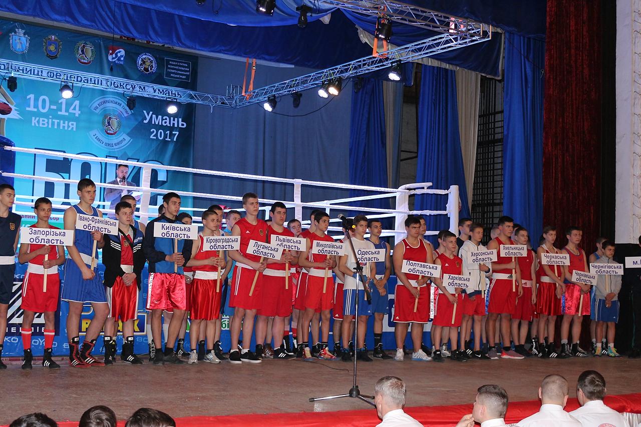 В Умані фінішував Всеукраїнський турнір з боксу