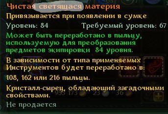 Allods_170409_142034.jpg