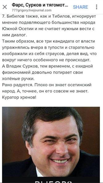 украинки порно малолеток фото