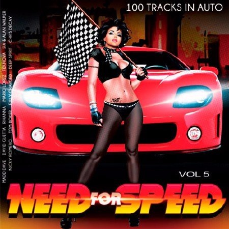 Сборник - Need For Speed Vol.5 (2017)