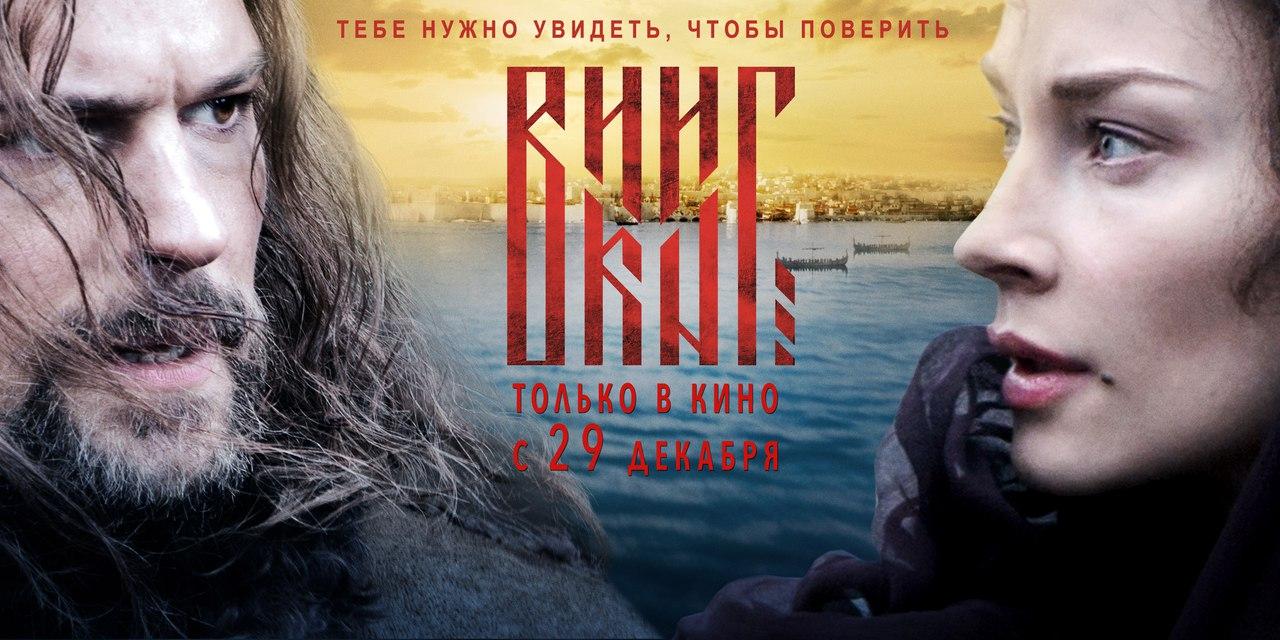 Русские фильмы  смотреть онлайн бесплатно Список лучших