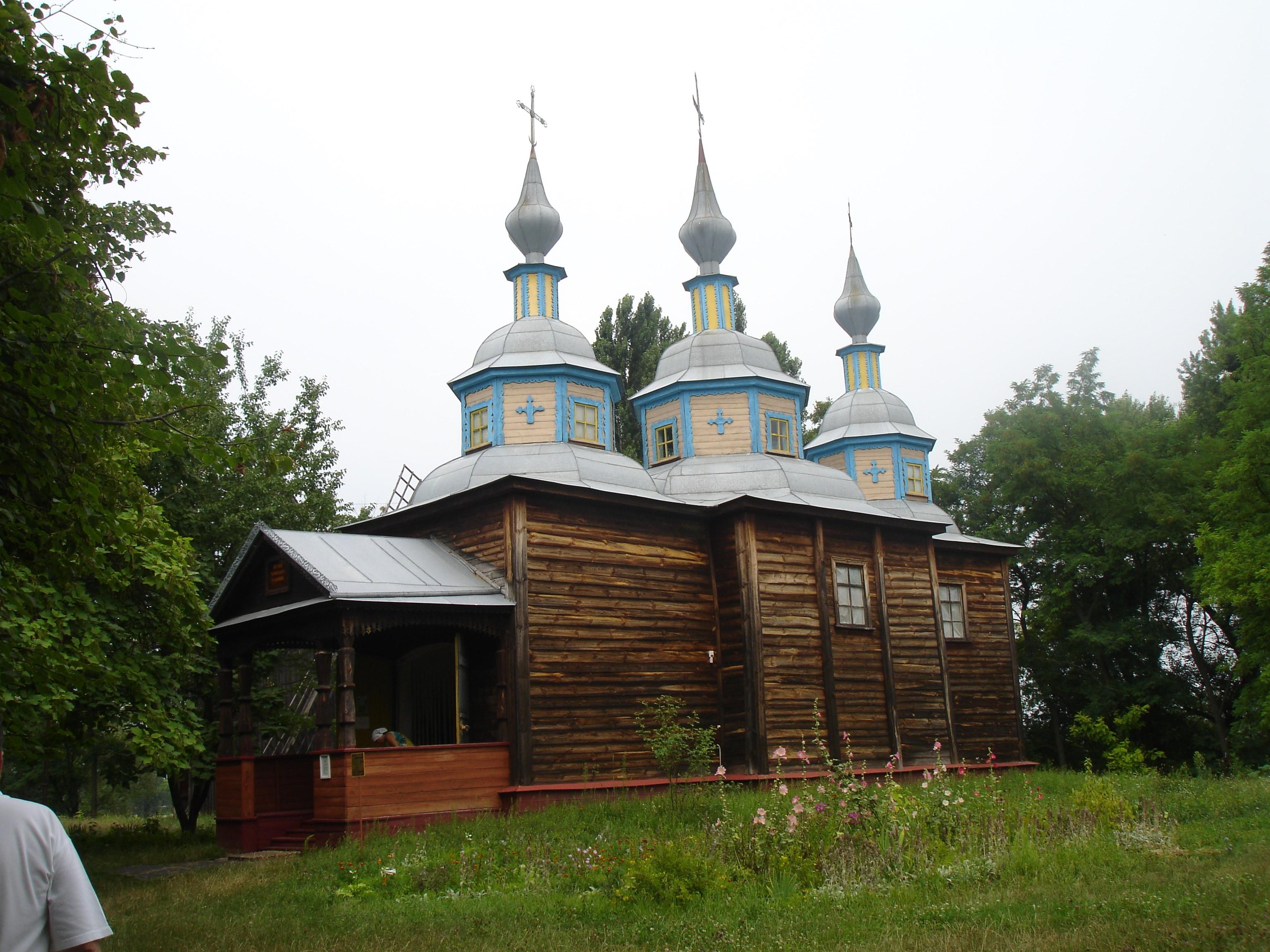 дерев'яна церква із села Пищики Сквирського району Київської області
