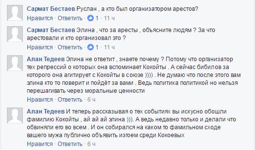 dolya-blyadskaya-sektor