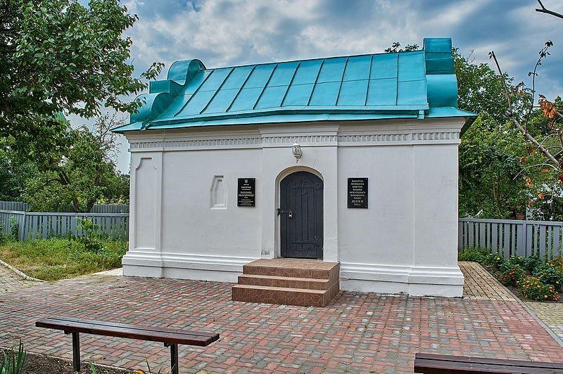 Прилуки. Будинок полкової канцелярії (початок XVIII століття).