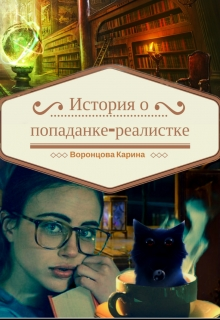 Книги о калмыках читать