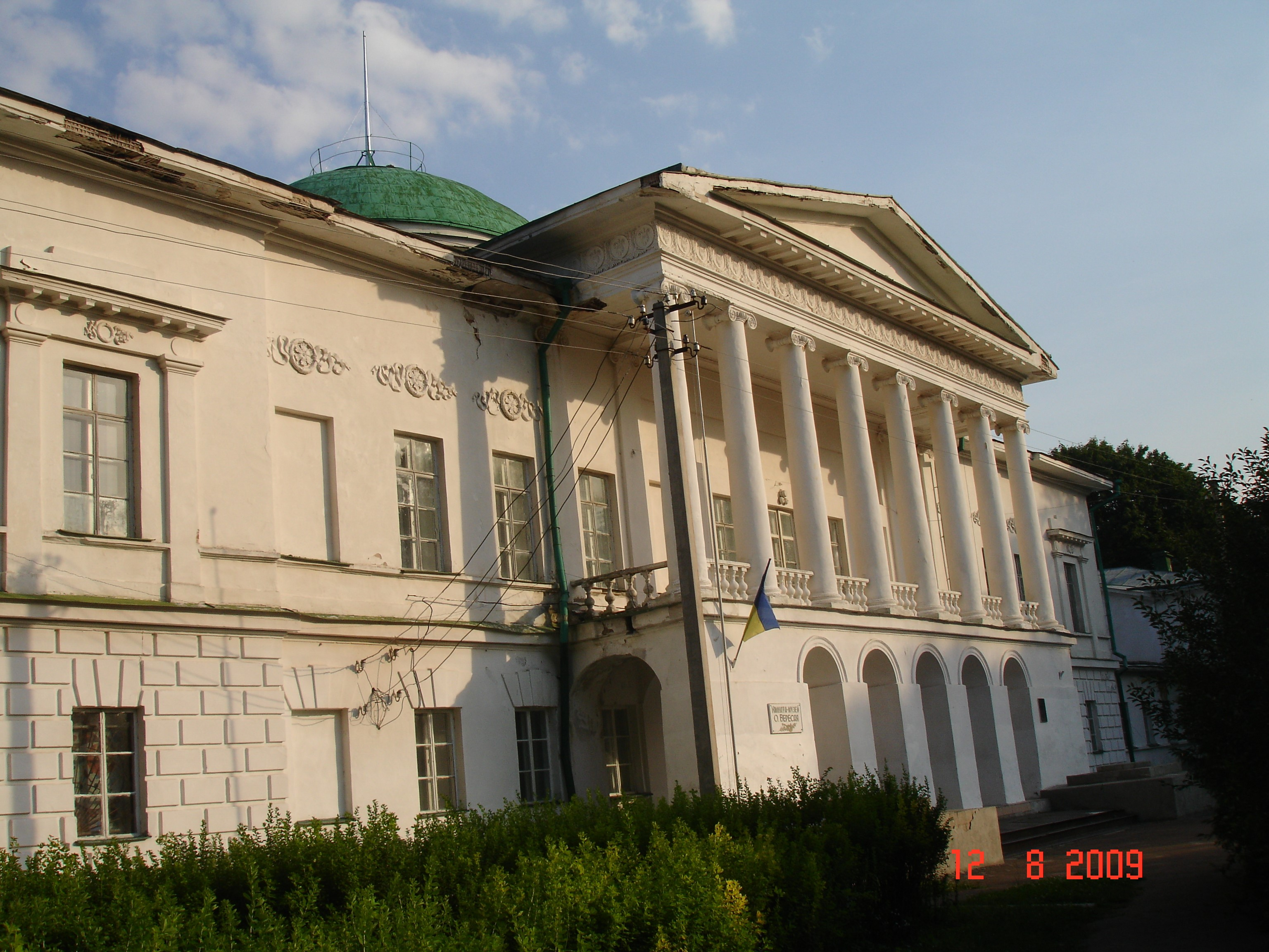 Садибний палац у маєтку Ґалаґанів