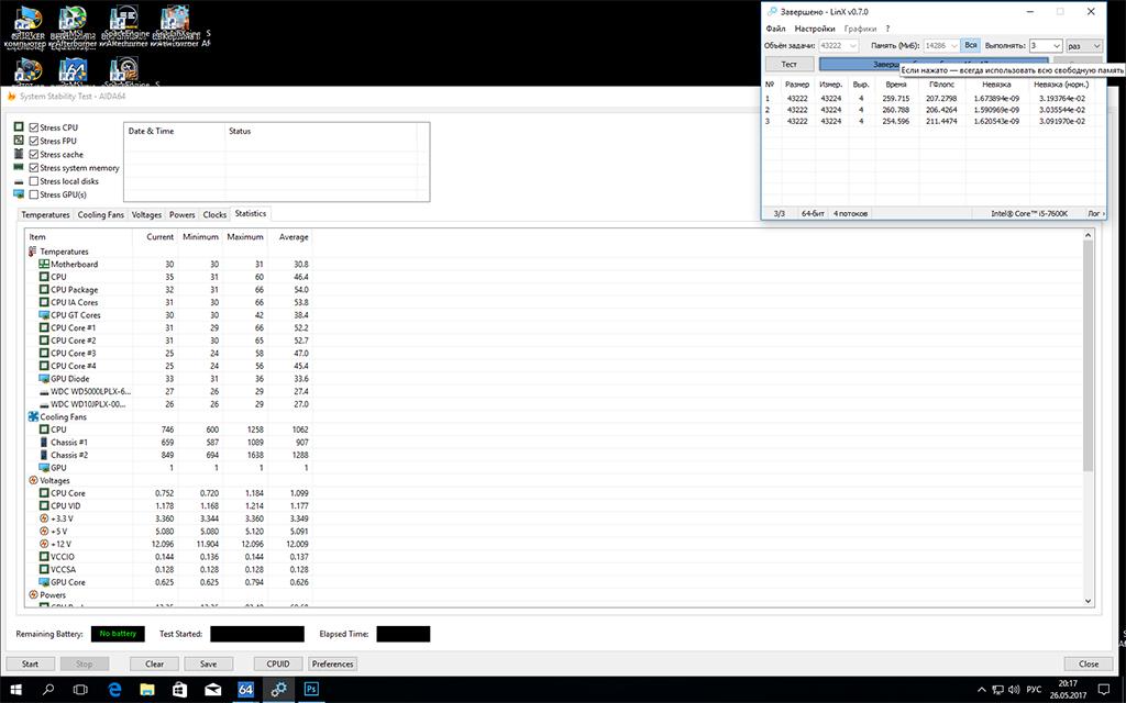 LinX-Вся память (статистика).jpg