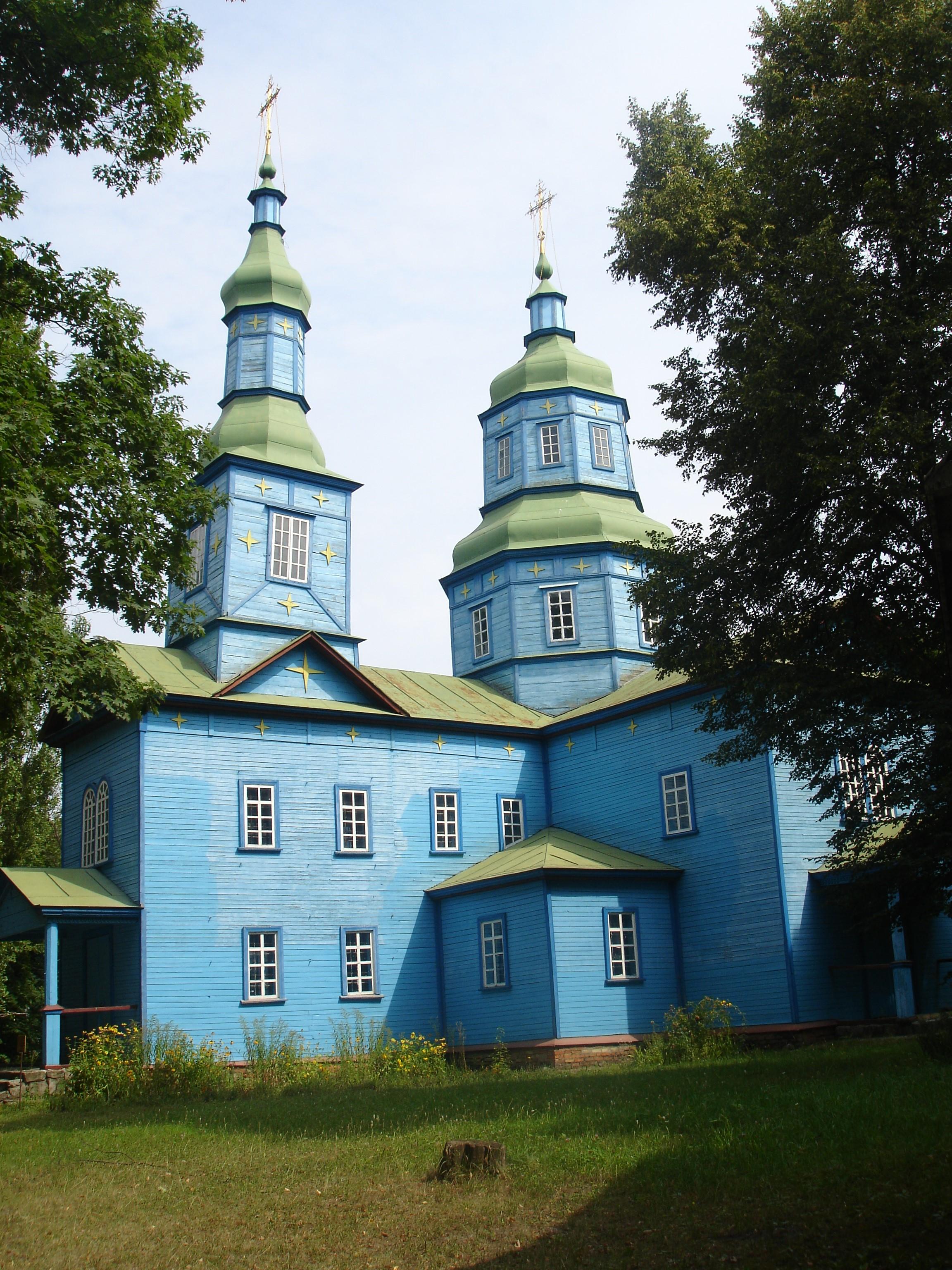 Переяслав-Хмельницький. Церква Святого Георгія