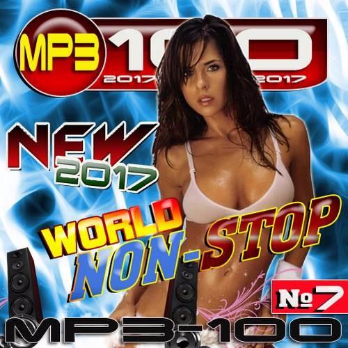 Сборник - World Non-stop №7 (2017)