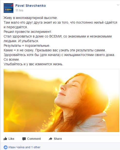 Террорист Гиркин назвал предателем главаря боевиков Ходаковского - Цензор.НЕТ 4907