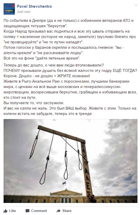 """Доходы жены марионеточного """"главы"""" Крыма Аксенова выросли за год в 10 раз - Цензор.НЕТ 6291"""