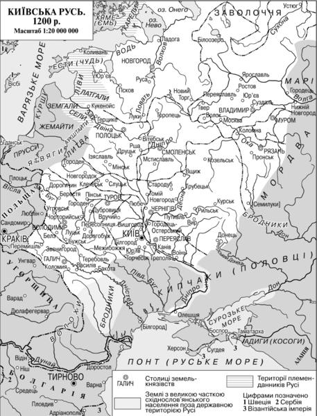 Київська Русь (1200).