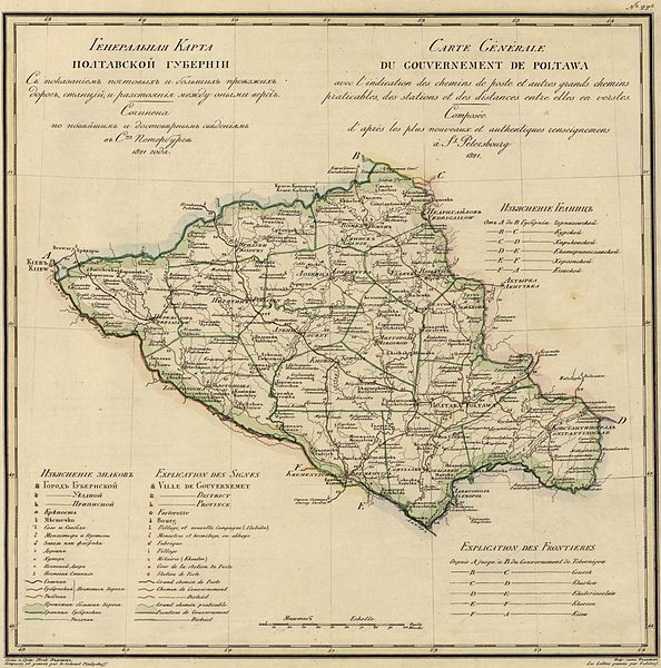 Карта Ічнянського Району