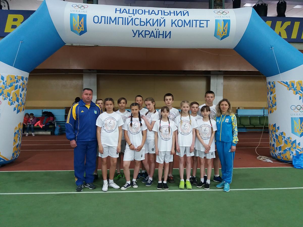 Уманські школярі – призери обласного етапу Всеукраїнського спортивно-масового заходу серед дітей «Олімпійське лелеченя»
