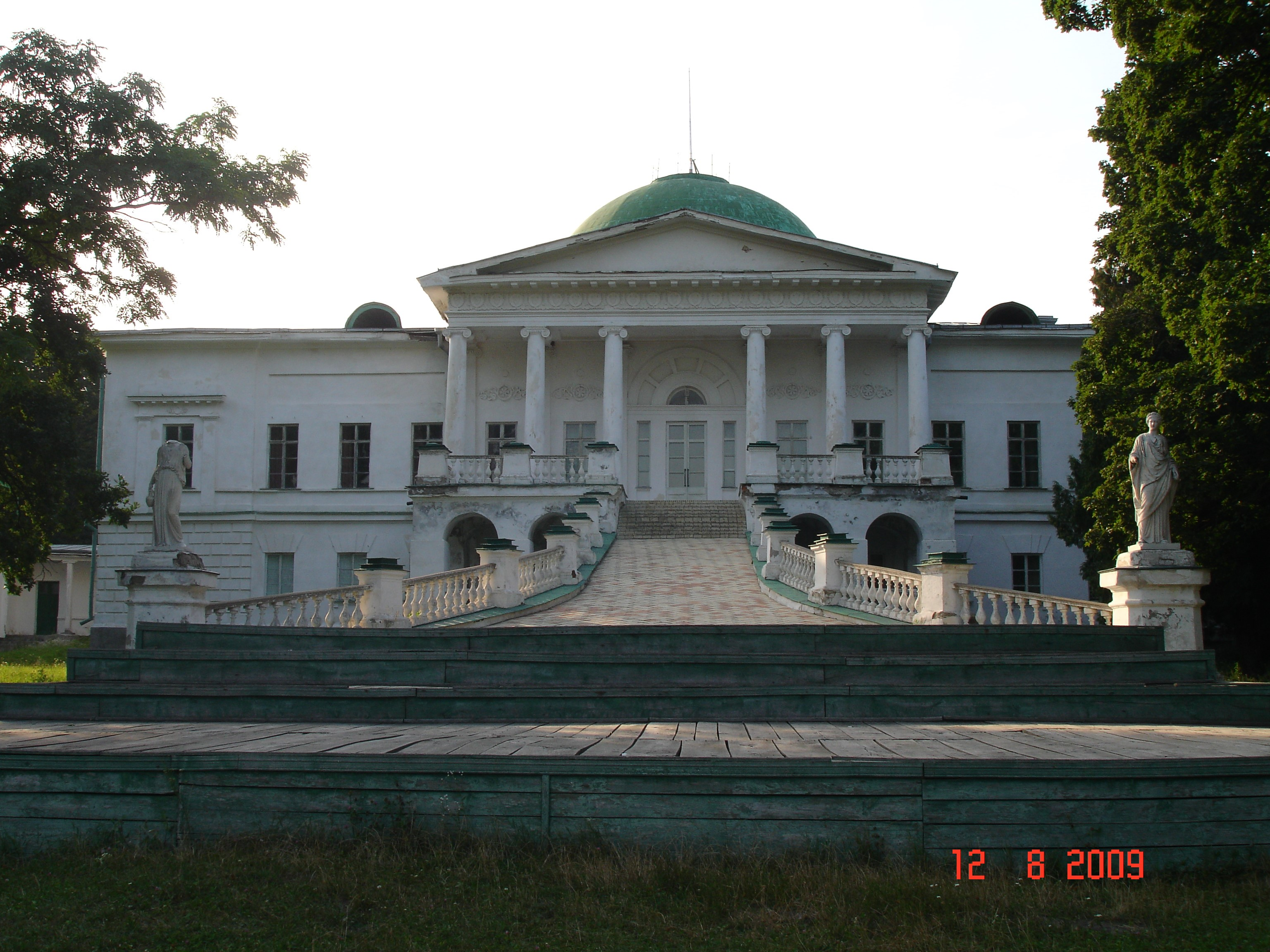 Садибний палац Ґалаґанів