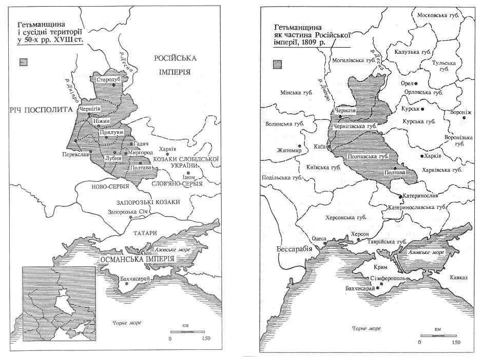 Адміністративний поділ теренів, що належали Гетьманщині, у 50-х роках XVIII століття