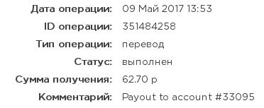 c6c7a42e4192be90a8651de48234966b.png