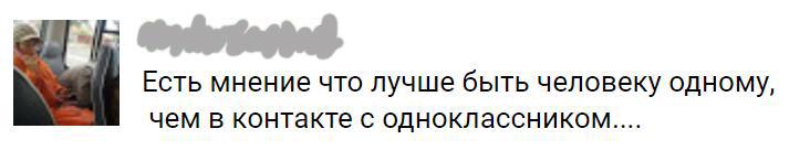 """""""Киевстар"""", """"Vodafone Украина"""" и lifecell начали блокировку попавших под санкции российских сайтов - Цензор.НЕТ 7005"""
