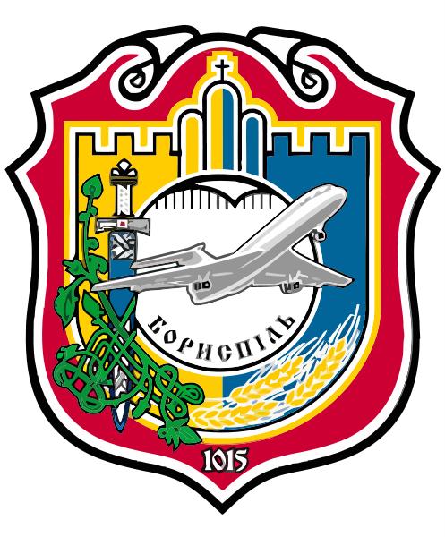Герб Борисполя. newssky.com.ua