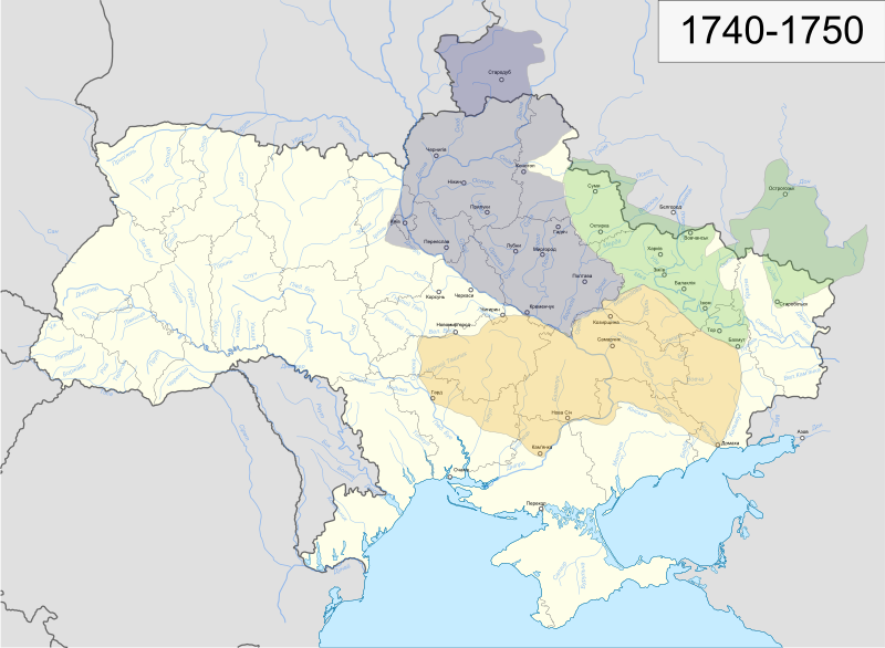 Українські козацькі політично-територіальні утворення