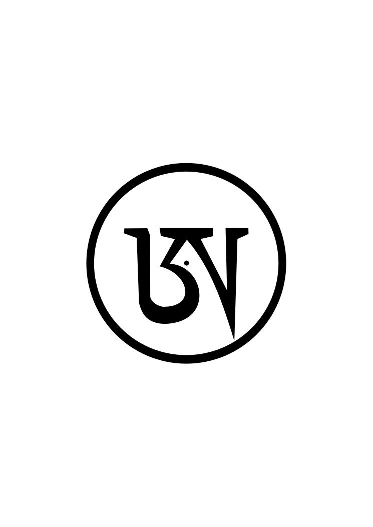 ТибетскаяА2.png