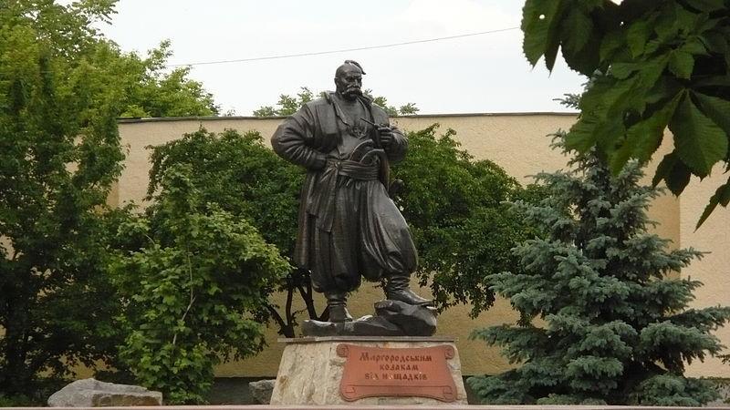 Пам'ятник «Миргородським козакам від нащадків»