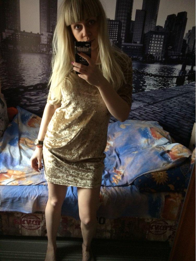 80ee733db88 Купить цветное велюровое платье в интернет магазине Miss-XS в Перми