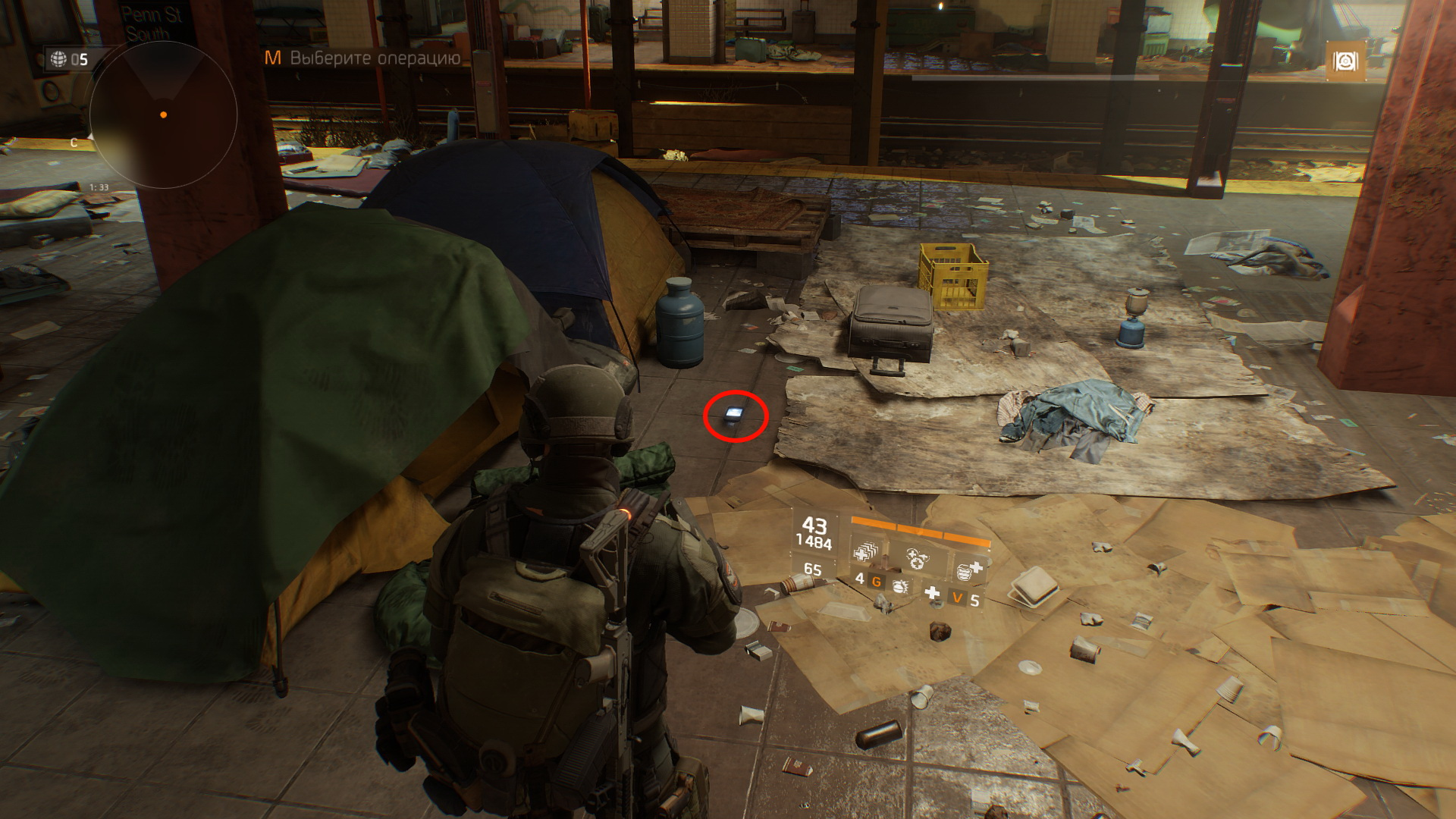 Tom Clancy's The Division 06.13.2017 - 21.42.52.02.jpg