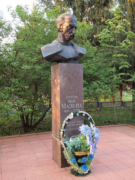 Іван Мазепа, перший в Україні пам'ятник гетьманові