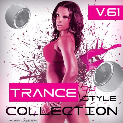 Сборник - Trance Сollection Vol.61 (2017)