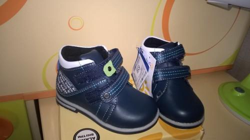 Продам НОВЫЕ легкие ботинки для мальчика, размер 25 C8718f62d764305eff920d14b701e2a6