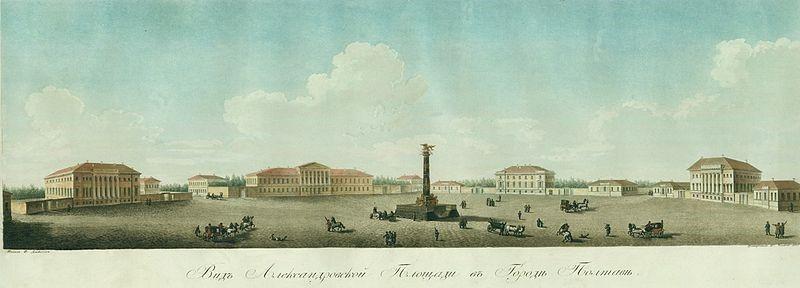 «Вигляд Олександрівської площі в місті Полтаві». newssky.com.ua