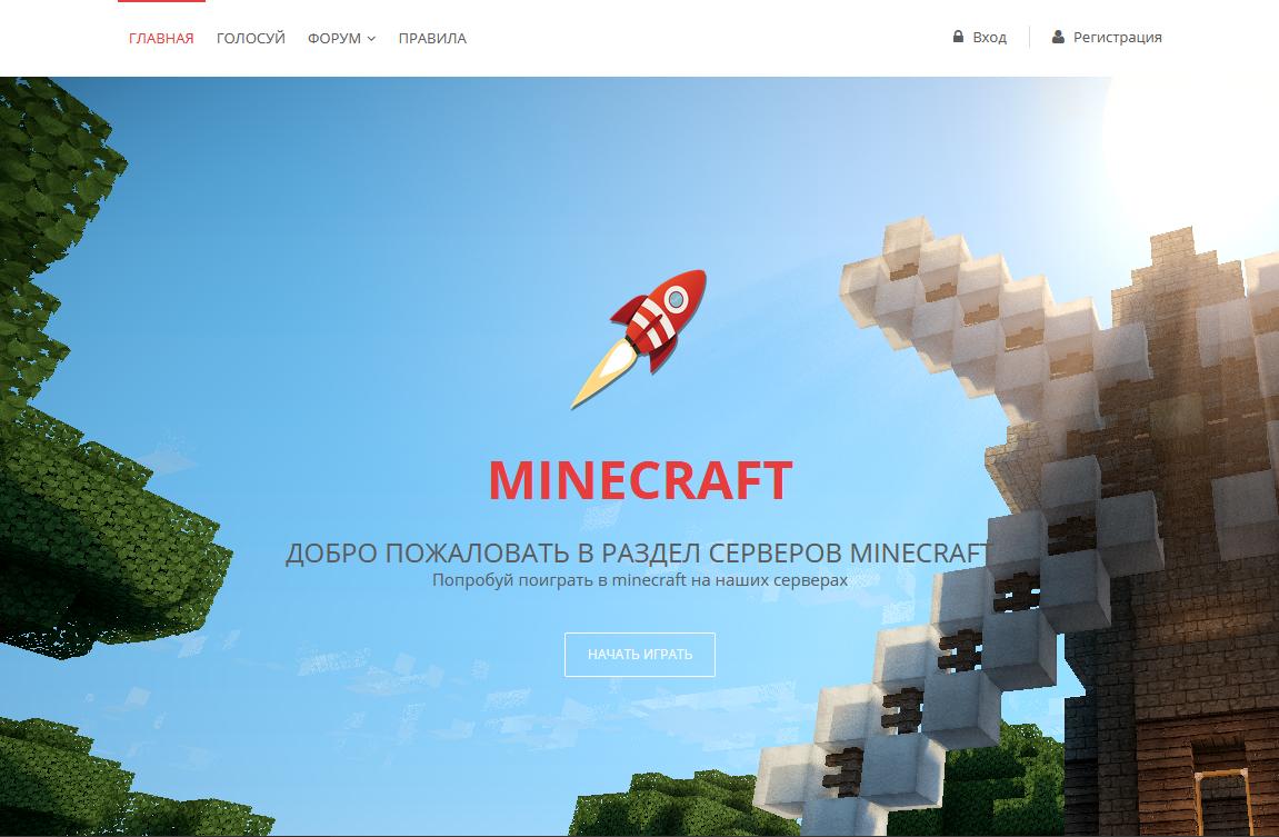 Создания сайта для minecraft компания iss сайт