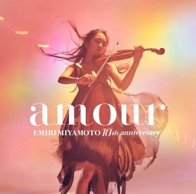 Emiri Miyamoto (宮本笑里) - Amour (2017)