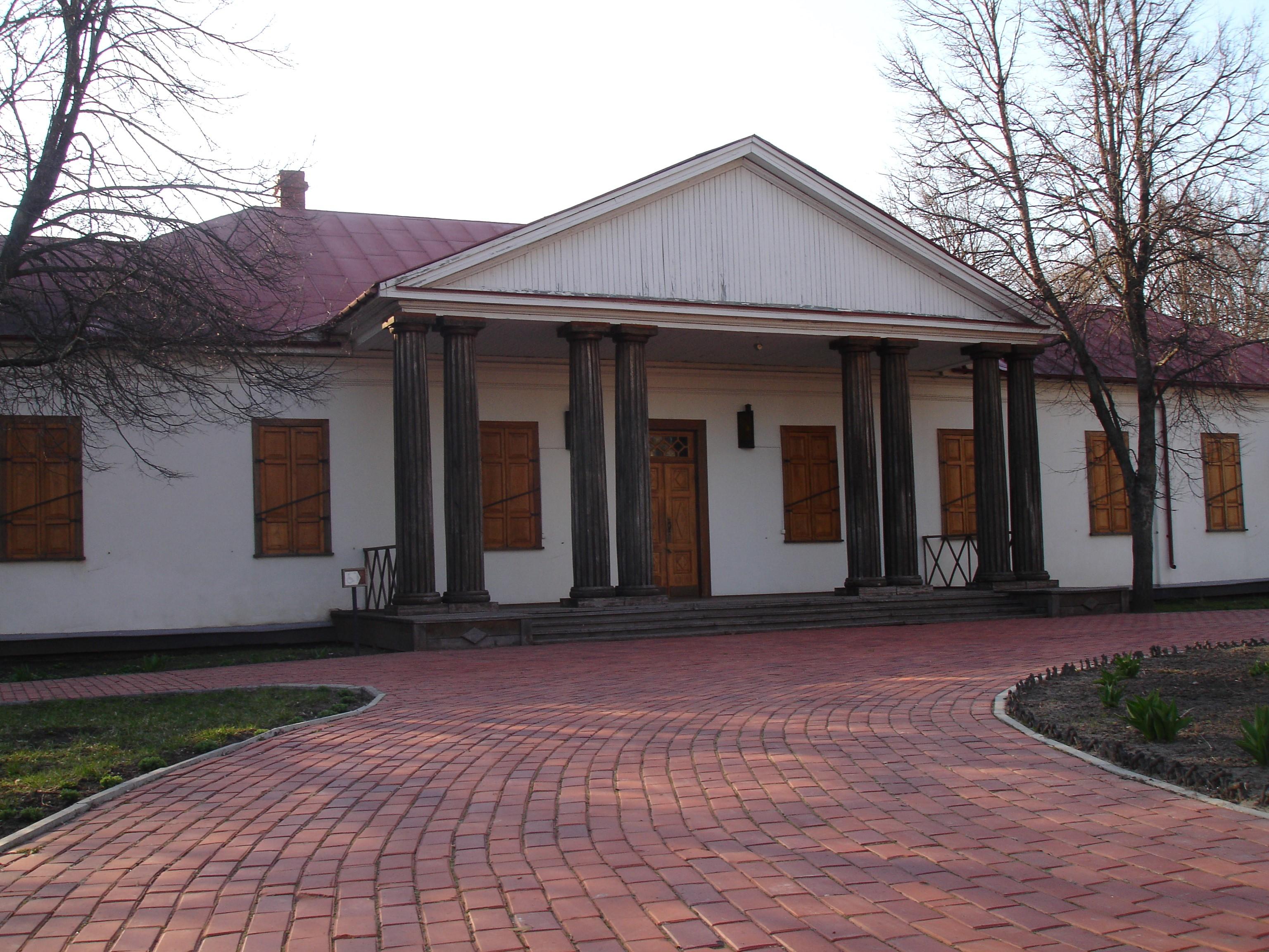 Село Гоголеве Шишацького району Полтавської області.