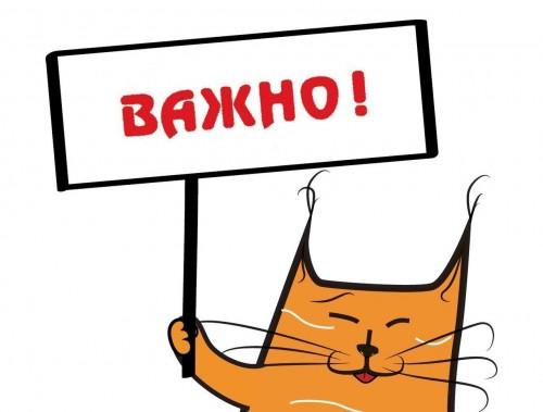 крымская косметика в севастополе