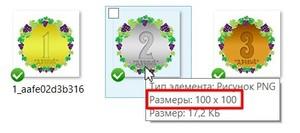 17bdbe5a33af151acb433b893cc08512.jpg