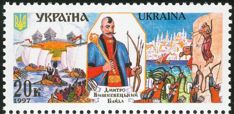 Поштова марка 1997 року, присвячена Дмитру Вишневецькому (Байді).